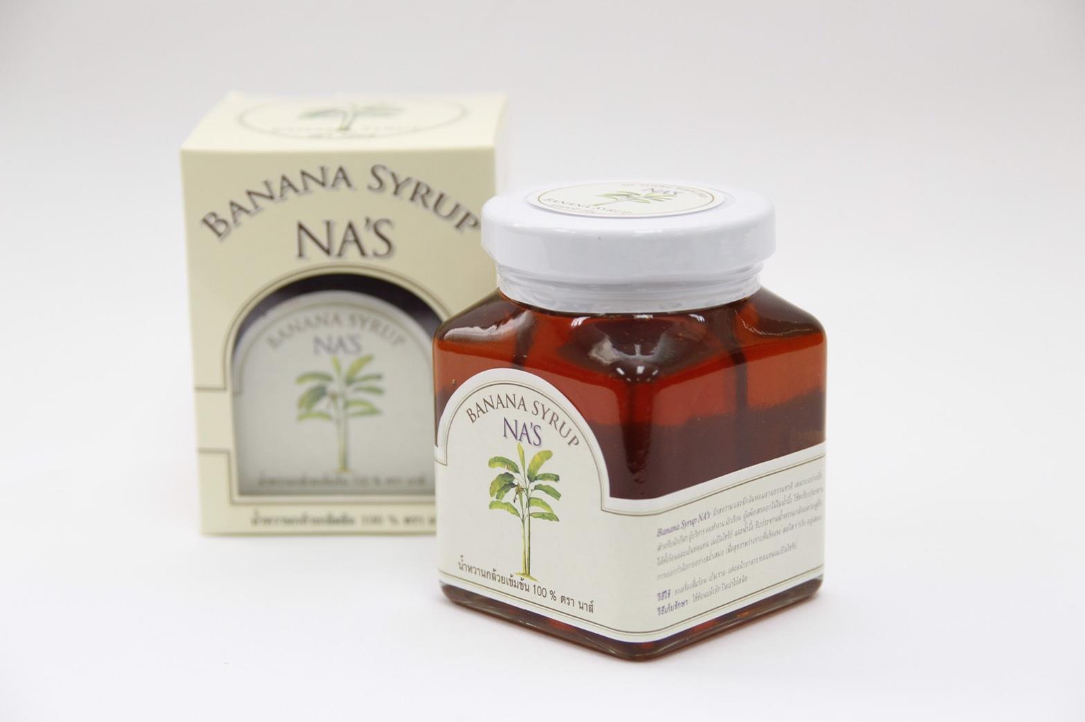น้ำหวานกล้วยเข้มข้น 100% ผลิตภัณฑ์ตอบโจทย์สุขภาพ