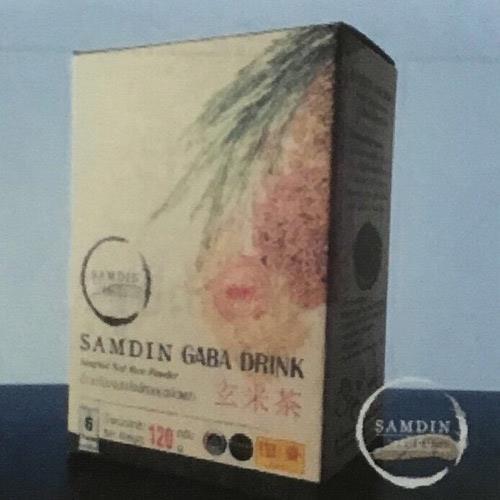 จมูกข้าวงอก ผลิตภัณฑ์พร้อมดื่ม เพื่อสุขภาพของคุณ (ชนิดผง)