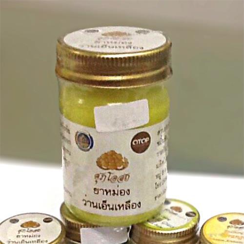 ยาหม่องว่านเอ็นเหลือง กลิ่นละมุน เย็นสดชื่น (50 กรัม)