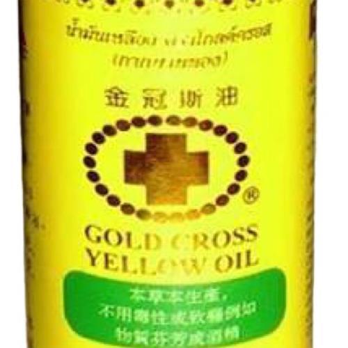 น้ำมันเหลือง ตราโกลด์ครอส ใช้ดม ใช้ทา ยาสมุนไพรแท้ 100%