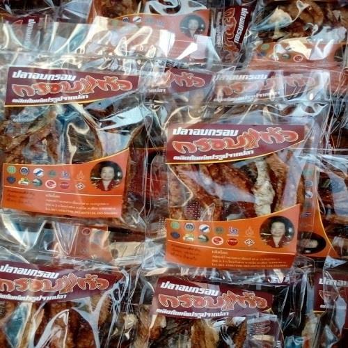ปลาอบรมควัน ตรากรอบแก้ว สินค้าโอท็อป เมืองหนองคาย