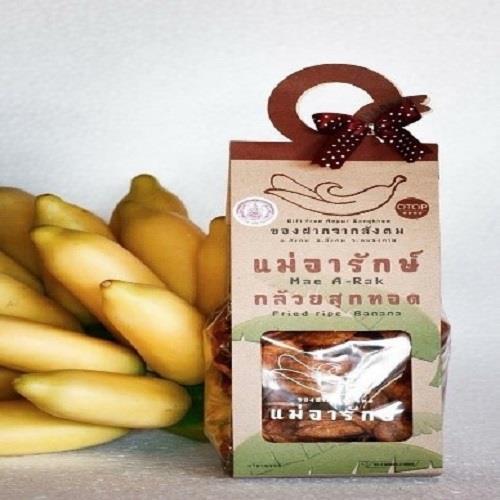 กล้วยสุกทอดเบรกแตกแม่อารักษ์ ผลิตภัณฑ์กล้วยแปรรูป ของฝากจากสังคม (500กรัม)