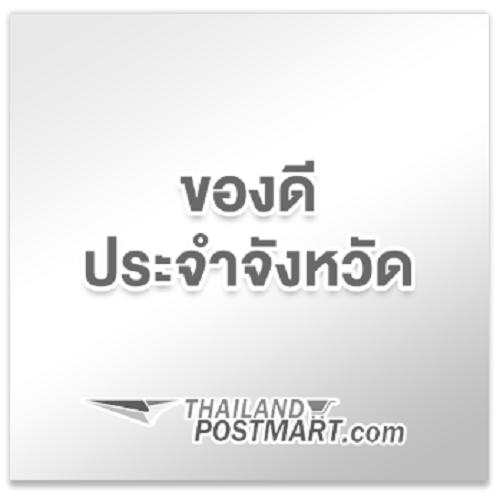 กะปิระนอง (500 กรัม) 1 ชิ้น/ชุด