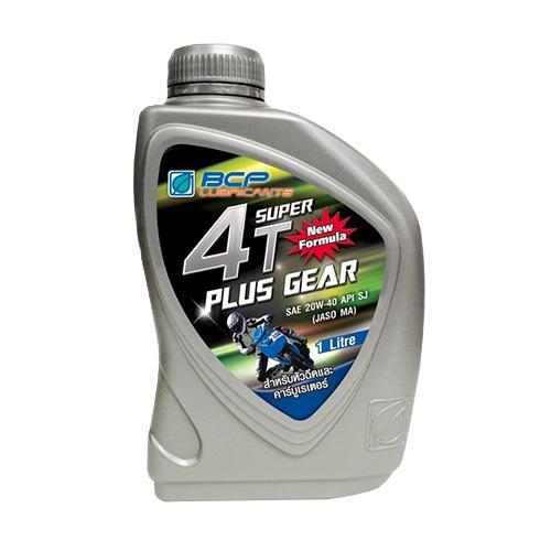น้ำมันเครื่องสำหรับรถจักรยานยนต์ SUPER 4T PLUS GEAR SJ/MA  20W40 0.8L (1 กล่อง/ชุด)