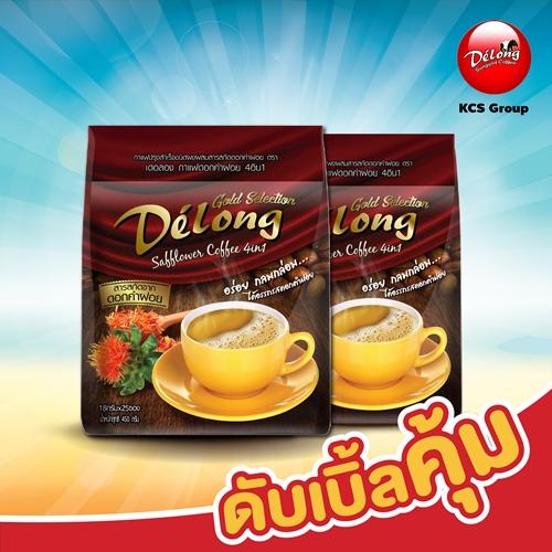 เดอลองกาแฟดอกคำฝอย 4in1 (1 แพ็ก 2 ห่อ)