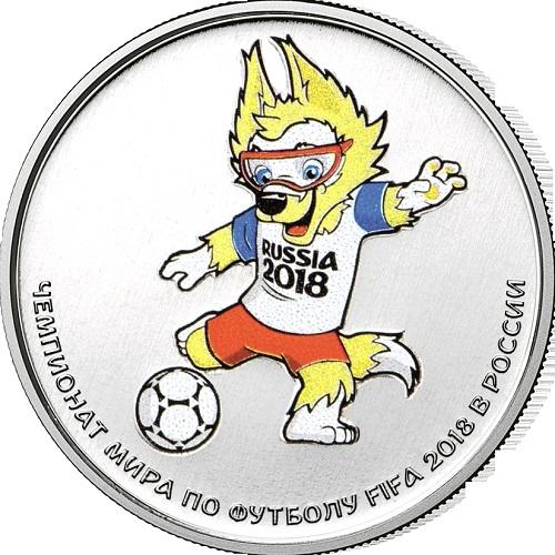 เหรียญโลหะผสมที่ระลึกมาสคอต ต้อนรับฟุตบอลโลก 2018
