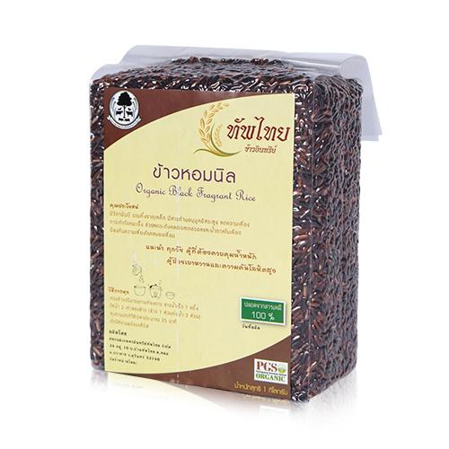 ข้าวหอมนิล สหกรณ์เกษตรอินทรีย์ทัพไทย จำกัด