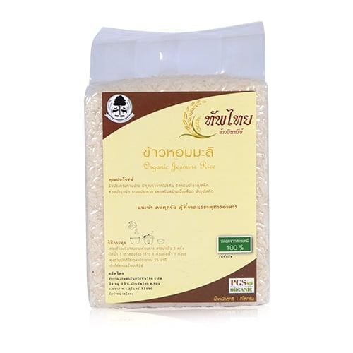 ข้าวหอมมะลิ สหกรณ์เกษตรอินทรีย์ทัพไทย
