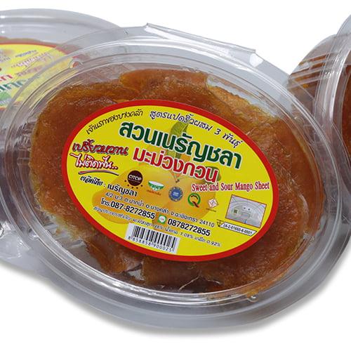 มะม่วงกวน สวนเนรัญชลา (กล่องใส) รสชาติเปรี้ยวหวาน 200 กรัม   (1ชุด 2 กล่อง)