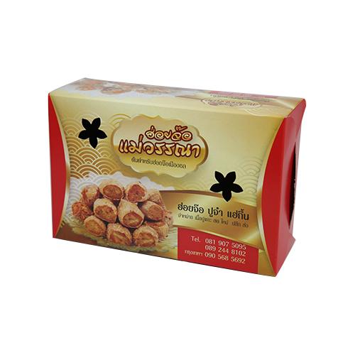 ฮ่อยจ๊อปู Premium Grade เนื้อกรรเชียงปู (40 ลูก/กล่อง) กล่องใหญ่