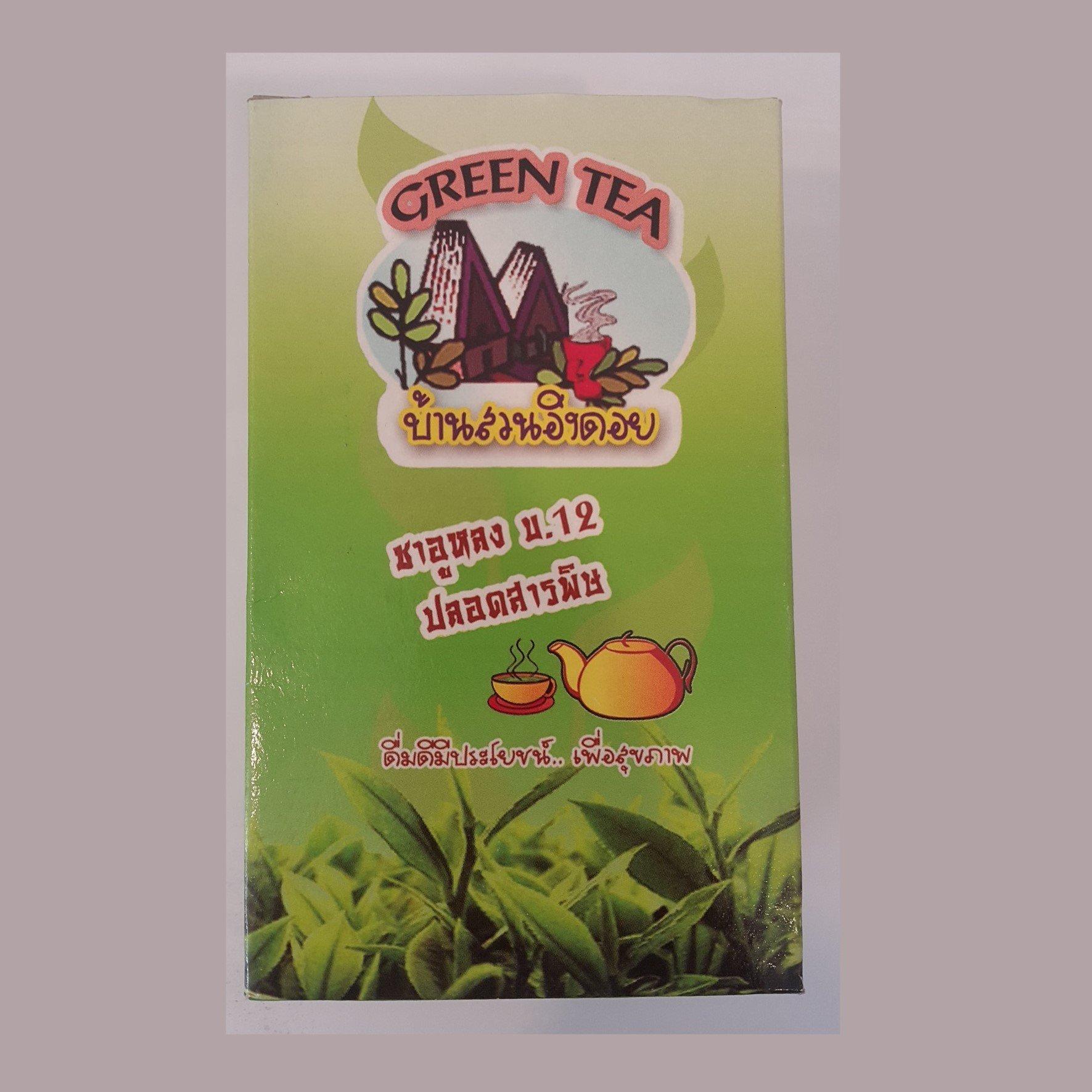ชาเขียวอูหลงเบอร์ 12 (ใบเตยขนาดเล็ก จำนวน 2 กล่อง)