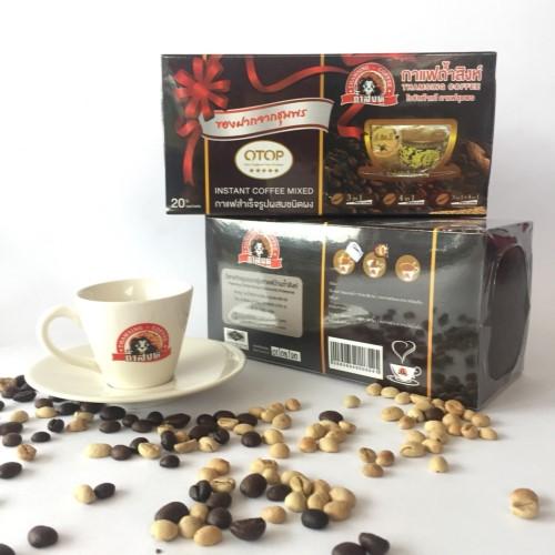 กาแฟสำเร็จรูปผสมชนิดผง โรบัสต้าแท้ 100 % จังหวัดชุมพร @ ถ้ำสิงห์