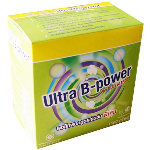 ผงซักฟอกสูตรพรีเมี่ยม Ultra B power 1500 กรัม