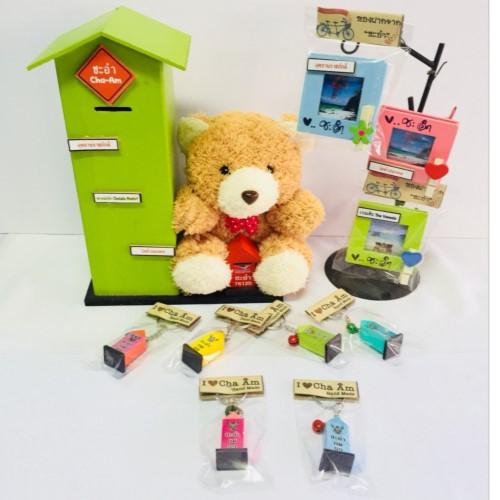 สินค้าที่ระลึก จังหวัดเพชรบุรี ชุดที่ 3 (กระปุกออมสินกับตุ๊กตาหมี พวงกุญแจหลักกิโล กรอบรูปติดตู้เย็น)