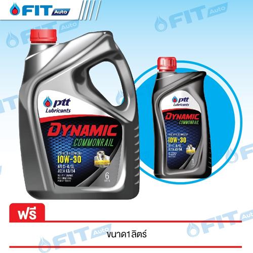 น้ำมันหล่อลื่นกึ่งสังเคราะห์ PTT DYNAMIC COMMONRAIL Clean&Lock Technology 10W-30 ขนาด 6 ลิตร