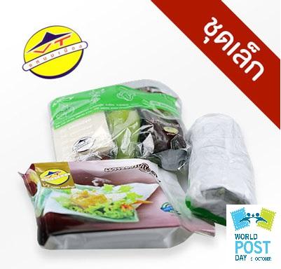 สินค้าราคาพิเศษ World Post Day ชุด 4