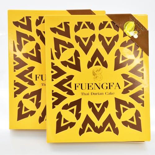 ขนมเปี๊ยะ FUENGFAไส้ทุเรียนหมอนทองจำนวน 2 กล่องชุด