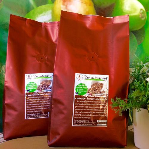 เมล็ดกาแฟคั่ว ระดับคั่วเข้ม เมล็ดใหญ่ บรรจุห่อละ 500 กรัม