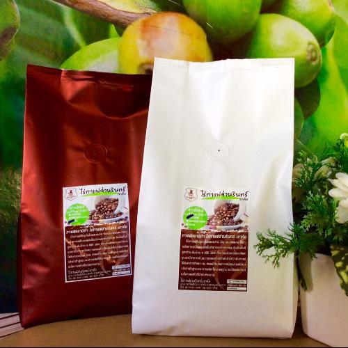 เมล็ดกาแฟคั่ว ระดับคั่วเข้มและคั่วกลาง เมล็ดใหญ่ บรรจุห่อละ 500 กรัม