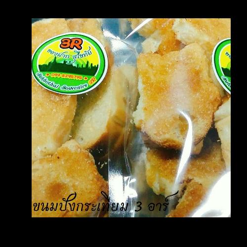 ขนมปังกระเทียม (4ถุง)