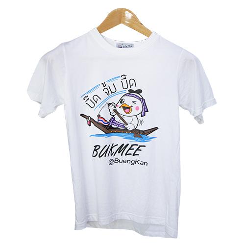 เสื้อยืดพายเรือบักมี่สีขาว ไซส์ XL Bukmee Shop