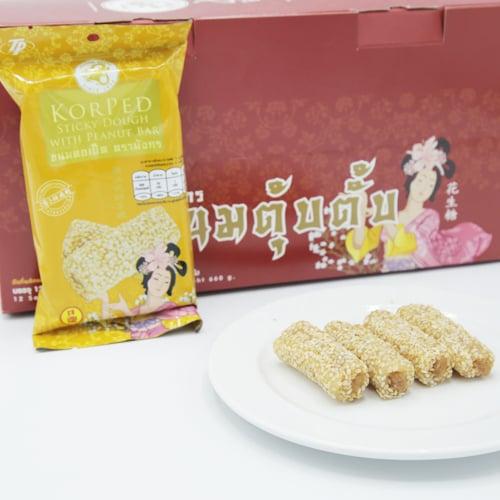 ขนมคอเป็ด ตรามังกร ขนาด 55 กรัม  (12ซองต่อกล่อง) จำนวน 2 กล่อง  ร้านทวีผล