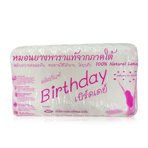 Birthday หมอนยางพาราแท้ 100เปอร์เซ็นต์ นุ่มสบายและความยืดหยุ่นสูง