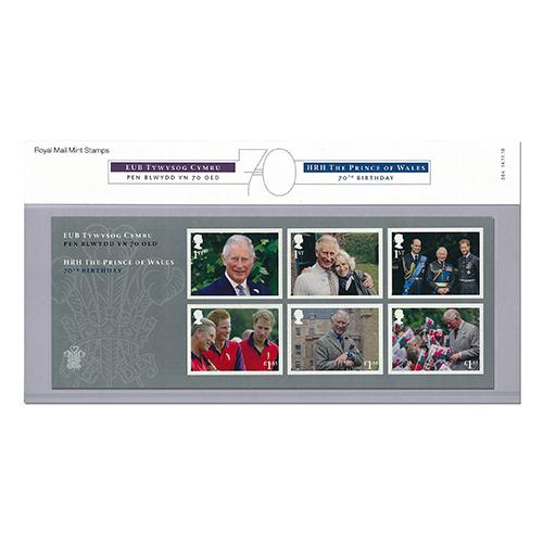 Prince Charles 70th Presentation Pack