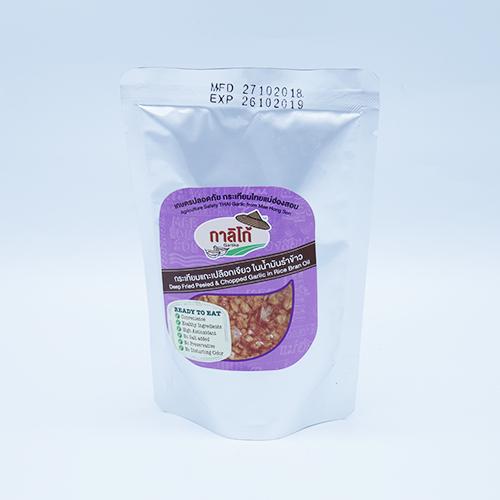 กระเทียมแกะเปลือกเจียวในน้ำมันรำข้าว 100 กรัม 2 ถุง