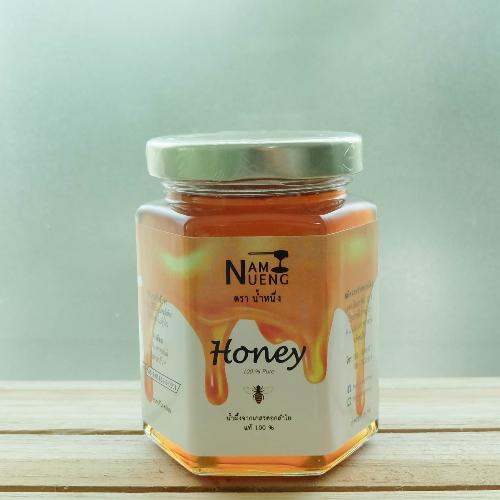 น้ำผึ้งแท้จากเกสรดอกลำไย ตรา น้ำหนึ่ง (240 กรัม จำนวน 2 ขวด)