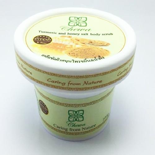 เกลือขัดผิวขมิ้นน้ำผึ้ง  100 กรัม/กระปุก