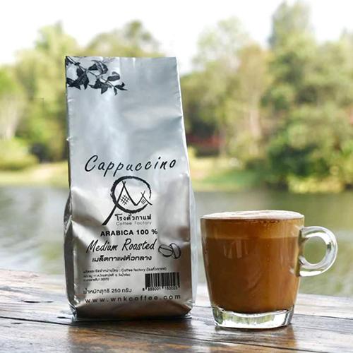 กาแฟอราบิก้าคั่วกลาง Cappuccino Arabica Medium Roasted 250 gram. (เมล็ดคั่ว)
