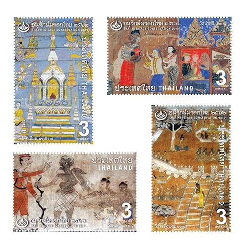 แสตมป์วันอนุรักษ์มรดกไทย 2562 (ชุด) (1165)