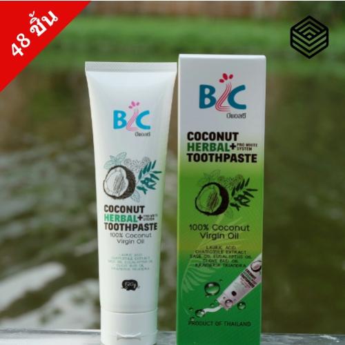 บีแอลซี โคโคนัทเฮอร์บัล ทูธเพส์ท (ยาสีฟัน) 120g 48 ชิ้น