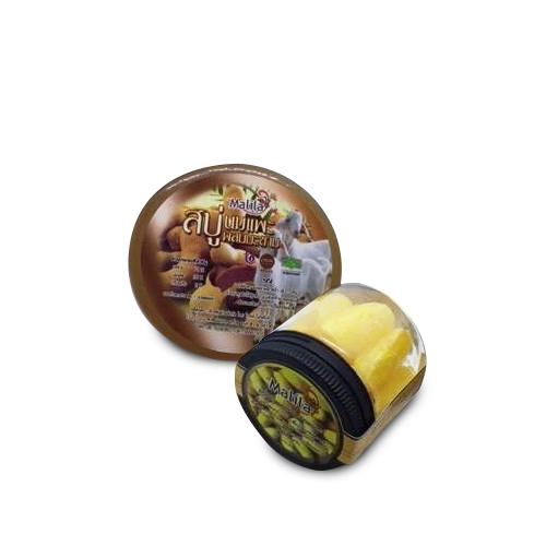 สบู่นมแพะผสมมะขาม (200 กรัม) 1 ก้อน และสบู่นมแพะผสมรังไหมทอง (200 กรัม) 1 ก้อน