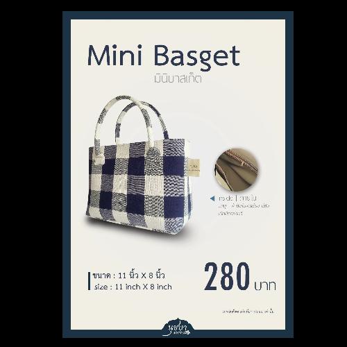 กระเป๋ามินิบาสเก็ต Mini Basget (ขนาด 11  * 8 นิ้ว)
