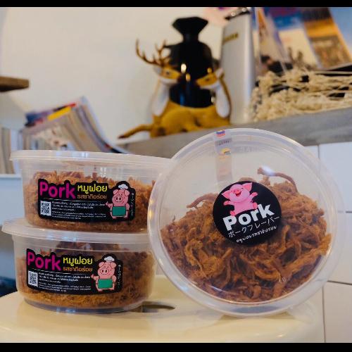 Pork หมูฝอยรสชาติอร่อย (แบบแพ็ค 3 กล่อง)