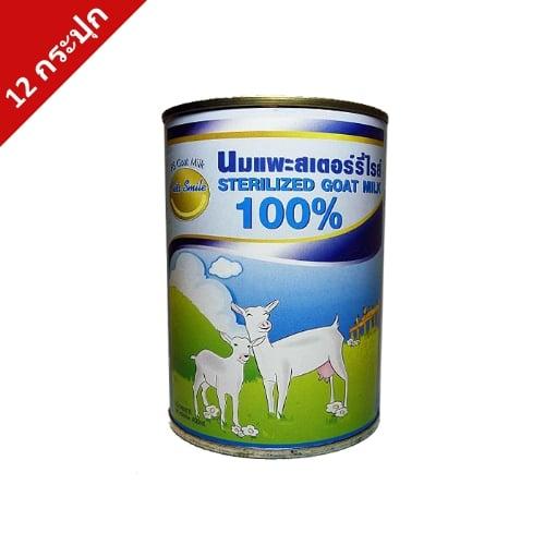 นมแพะศิริชัย (400 มล.) 1 กล่อง (12 กระปุก)