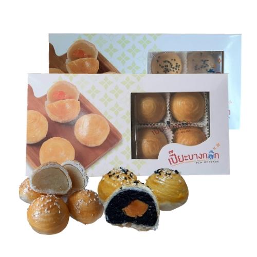 ขนมเปี๊ยะไส้ถั่ว 1 กล่อง 8ชิ้น และขนมเปี๊ยะไส้งาดำ ไข่เค็ม 1 กล่อง 8ชิ้น