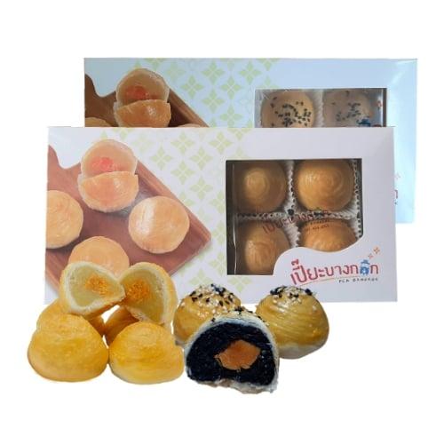 ขนมเปี๊ยะไส้ถั่ว ไข่เค็ม 1 กล่อง 8ชิ้น และขนมเปี๊ยะไส้งาดำ ไข่เค็ม 1 กล่อง 8ชิ้น