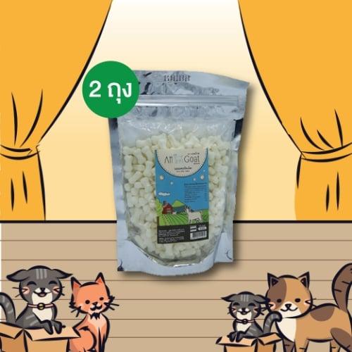 นมแพะอัดเม็ด (500 กรัม) สำหรับสัตว์เลี้ยง 2 ถุง