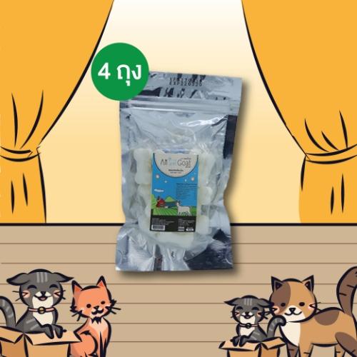 นมแพะอัดเม็ด (100 กรัม) สำหรับสัตว์เลี้ยง 4 ถุง