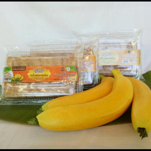 กล้วยน้ำว้า อบแผ่น รสดั้งเดิมหวานธรรมชาติ ของดีเมืองชัยนาท 1 set 3 กล่อง