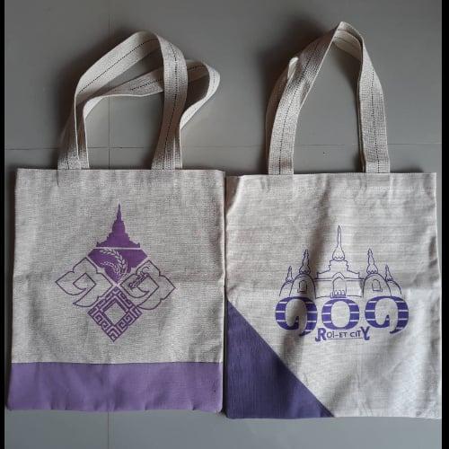 ถุงผ้าร้อยเอ็ด คละลาย 1 โหล (0813698771)