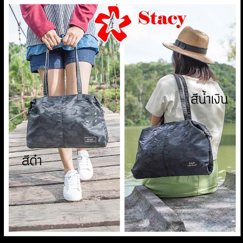 กระเป๋าสะพาย กระเป๋าสะพายไหล่ รุ่น Stacy มี 2 สี ส่งฟรี กระเป๋าแฟชั่น Tote Shoulder Bag