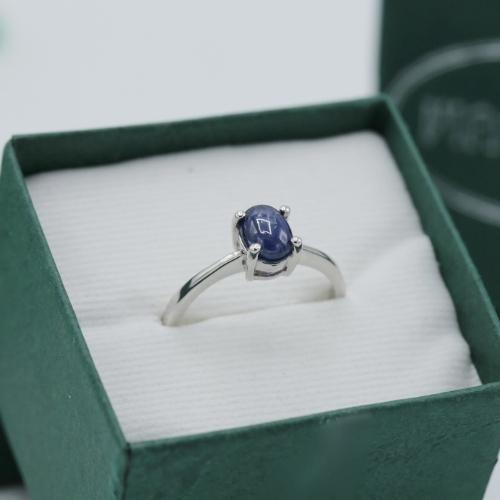 แหวนประจำวันเกิด วันศุกร์ ไพลิน