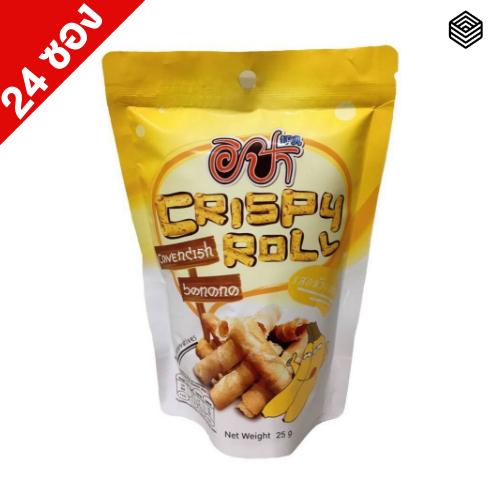 อิป้าทองม้วน (รสกล้วยหอม)  (24 ซอง/กล่อง)