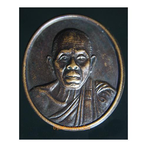 เหรียญหลวงพ่อคูณ แจกที่ระลึกแด่ ผู้บริจาคโลหิต สภากาชาดไทย