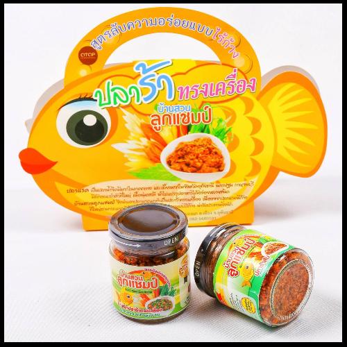 น้ำพริกปลาร้าทรงเครื่อง + ปลาร้าสับ