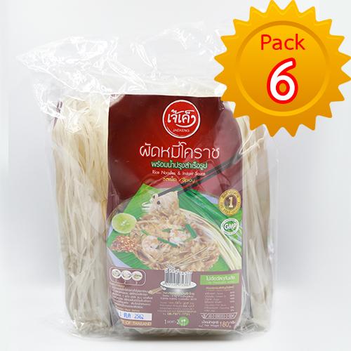 เจ้เค็ง ผัดหมี่โคราช พร้อมน้ำปรุง รสเผ็ด (แพ็ค 6 ชุด ชุดละ 3 ห่อเล็ก)